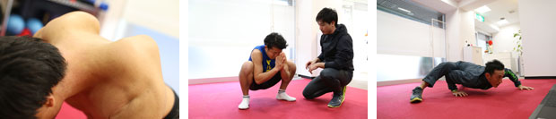 センタリングトレーニング