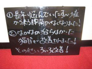IMG_3792[1]