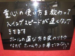 IMG_4771[1]